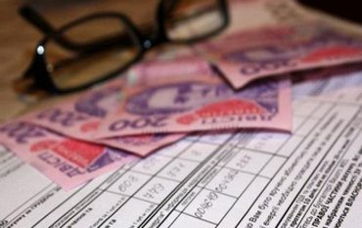 Повышение зарплат уменьшит количество субсидий в 2018-м - фото 1