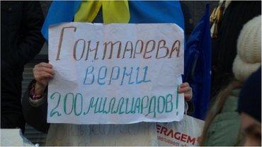 По закону вкладчикам должны вернуть 1,2 млрд гривен - фото 1