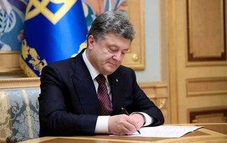 Порошенко одобрил закон о реструктуризации долгов теплокоммунэнерго - фото 1