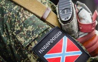 """Боевики """"ДНР"""" массово грабят и убивают предпринимателей в Чистяково - фото 1"""