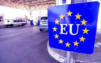 Контроль внутри Шенгенской зоны продлили на три месяца - фото 1