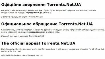 Torrents.Net.UA все - фото 1