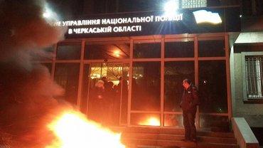 Активисты жгли шины, требуя уволить новоназначенного главу полиции из органов - фото 1