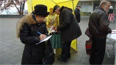 Тарифный майдан организовывают не бедные люди - фото 1