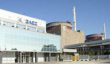 Сотрудники АЭС хотели остановить работу электростанции - фото 1
