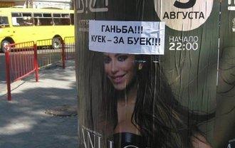 В Одессе теперь встречают так - фото 1