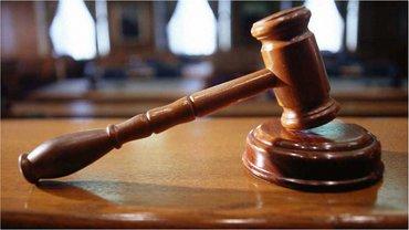 Трех граждан Турции приговорили к 10 годам тюрьмы за38 кг героина - фото 1