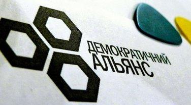 Вчера на съезде в Киеве партия приняла за основу проект резолюции - фото 1