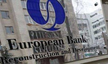 """В ЕБРР окажут помощь в стабилизации """"ПриватБанка"""", а также намерены участвовать в его приватизации - фото 1"""