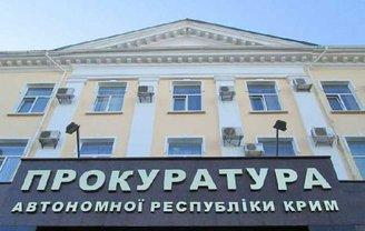 Следователи прокуратуры требуют от 12 до 15 лет заключение депутатам, предавшим Украину - фото 1