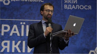 Лещенко ждет снятия с Кононенко депутатской неприкосновенности - фото 1