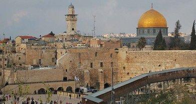Израиль решил проигнорировать призывы мирового сообщества о строительстве поселений в Восточном Иерусалиме - фото 1