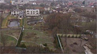 Дом Кириленко в Иванковичах  - фото 1