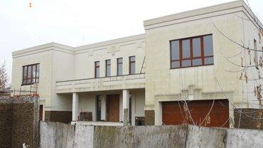 Дворец Славы (министра) Кириленко - фото 1
