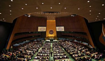 Трибунал ООН рассмотрит иск Украины против России - фото 1