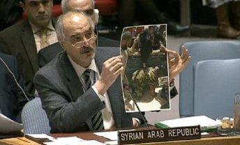 Он показал фото, обвинив ООН в использовании непроверенной информации - фото 1