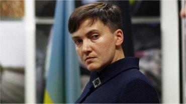 Надежда Савченко смотрит на тебя как на... - фото 1