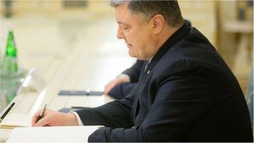 Порошенко одобрил госбюджет-2017 - фото 1