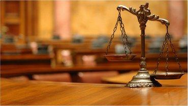 Обвиняемый свою вину не признал - фото 1