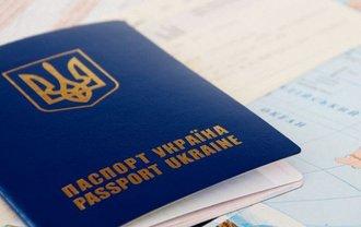 Еще одна страна отменила визы для украинцев - фото 1