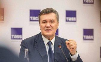 Янукович не придет - фото 1