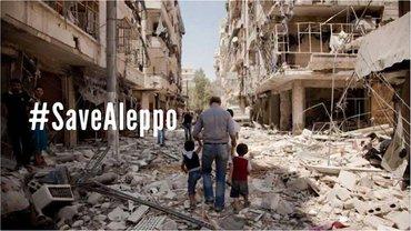 Алеппо взывает о помощи - фото 1
