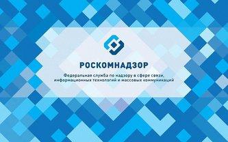 Роскомнадзор заблокирует работу Google, если компания не создаст юрлицо для информационной деятельности - фото 1