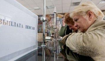 И-за сохранения солидарной системы накопления пенсии, украинцам придется платить дополнительно 7% налога - фото 1