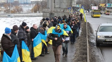 Україна єдина - фото 1