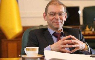 Сергей Пашинский изменил свои первоначальные показания - фото 1