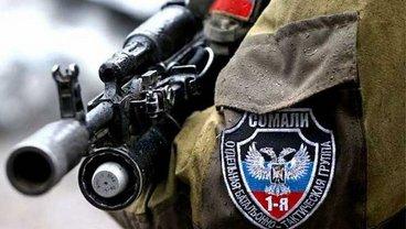 Украинские военные уничтожили заместителя одного из главарей боевиков - фото 1