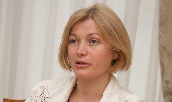 Ирина Геращенко заявила, что речи об обмене подростков не может быть - фото 1