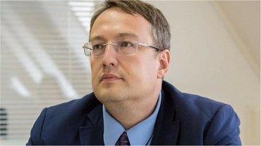 Геращенко пообещал всестороннее расследование дела - фото 1