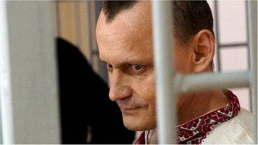 Украинца перевели в тюрьму для особо опасных преступников  - фото 1