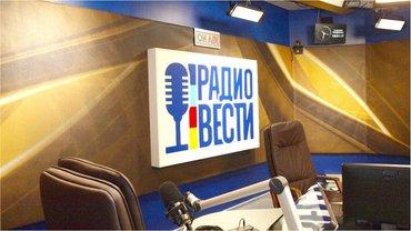 """Документы """"Радио Вести"""" проверяют в Нацсовете - фото 1"""