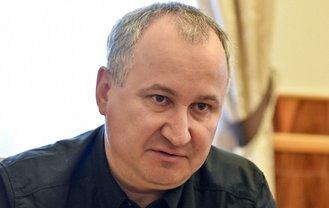 Василий Грицак раскритиковал блокирующих железные дороги депутатов - фото 1