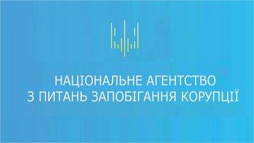 40 тысяч гривен надбавка за интенсивность труда - фото 1