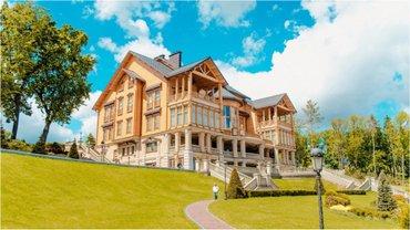 Стоимость резиденции оценивают в 10 млрд грн  - фото 1