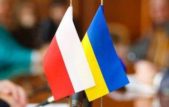 Ващиковский не уточнил, в каком статусе украинцы остаются в Польше - фото 1