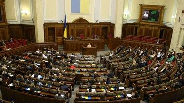 """Политики резко выразились также в отношении партии """"Самопомощь"""" - фото 1"""