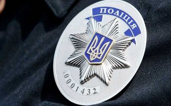 """Полиция расследует дело о хищениях в компании """"Укроборонпрома"""" - фото 1"""