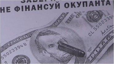"""Активисты выступили против сотрудничества со """"Сбербанком"""" - фото 1"""