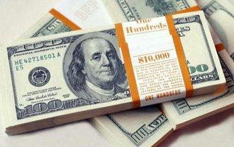 Коррупционеры вымогали взятку за регистрацию платежной системы - фото 1