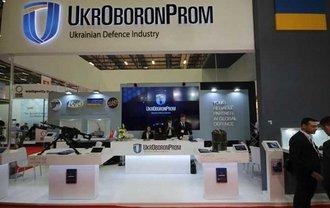У украинского государственного концерна появился офис в ОАЭ - фото 1