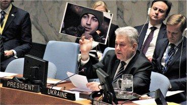 Украина обвиняет - фото 1