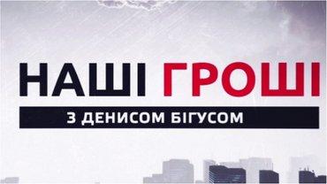 Одеський порт як розсадник бюрократії та поборів: розслідування - фото 1