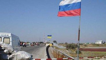 Украина может экстрадировать нарушивших закон о посещении Крыма - фото 1