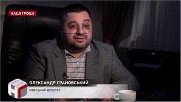 """""""Трейд Коммодити"""": Грановский все отрицает - фото 1"""