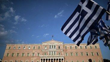 """В Греции """"ДНР"""" назвали террористической организацией, а не """"республикой"""" - фото 1"""