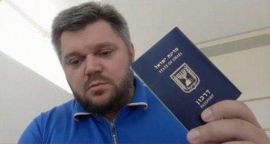 Экс-министр Ставицкий с израильским паспортом - фото 1